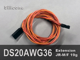 Extension, Servo, 20AWG, 36""